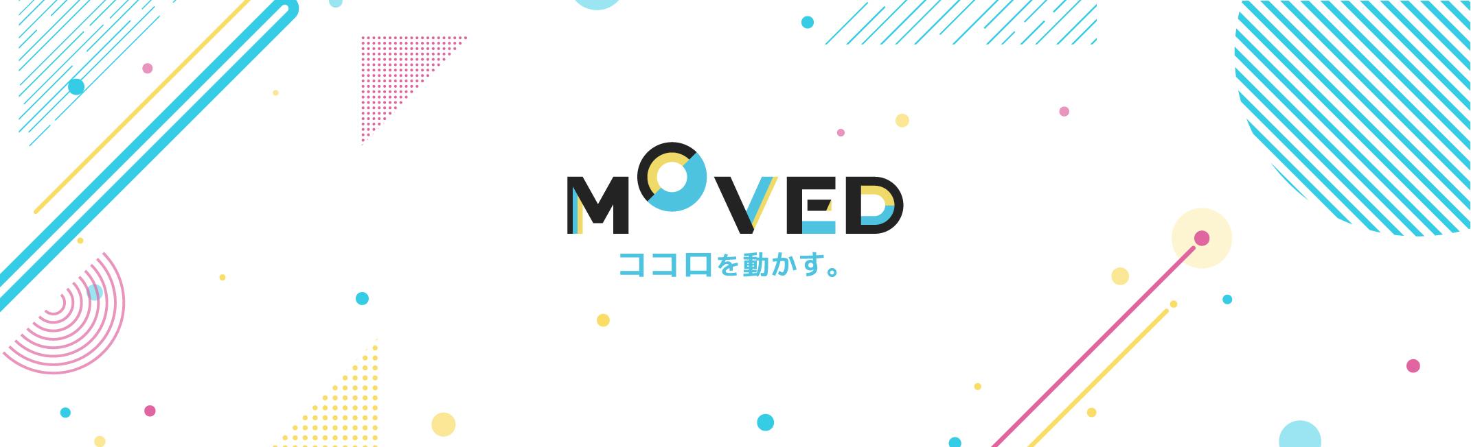 MOVEDのロゴマークについて