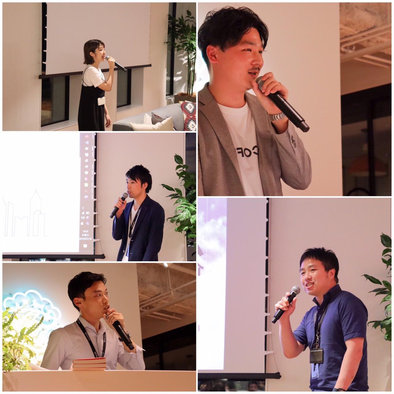 参加者によるライトニングトーク
