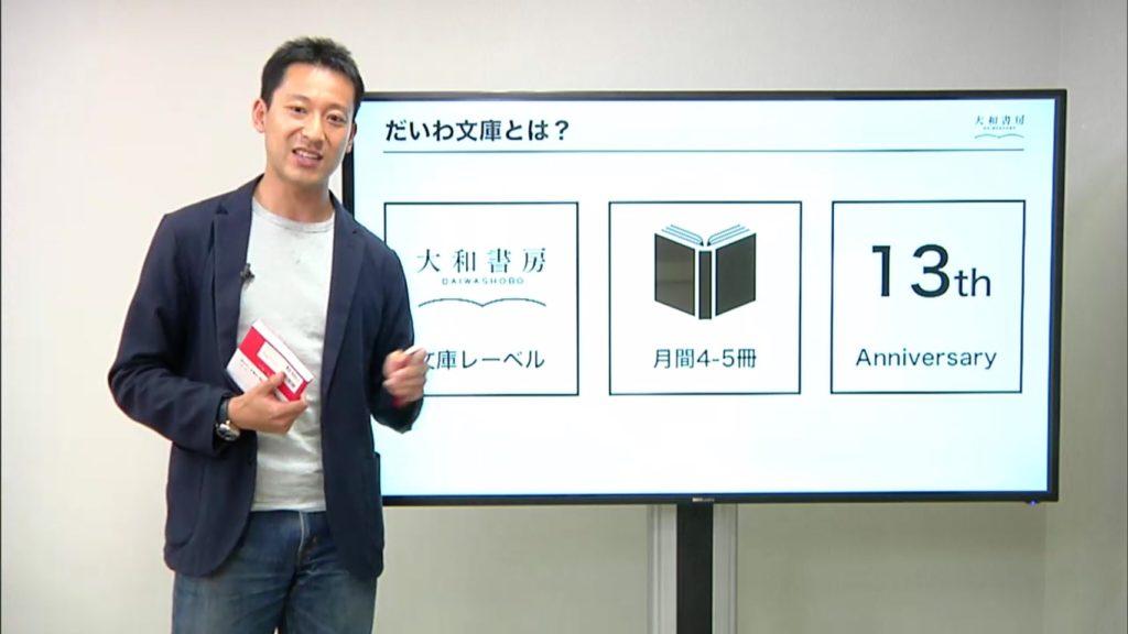 そしてフィードバックを踏まえた、代表の渋谷によるプレゼンテーション。
