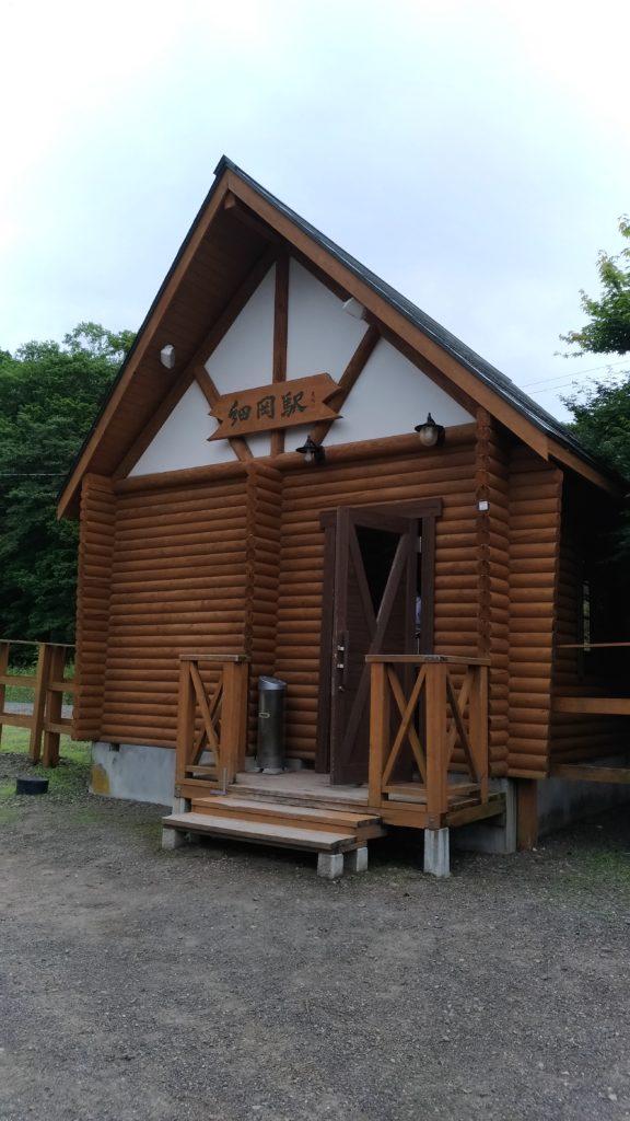 厳島神社を出たら、次は細岡カヌーポートに向かいます。現地に着くと、すぐ近くにログハウスのような面白い作りの駅を発見しました。